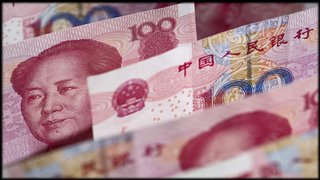 China's central bank to effect shift in monetary policy