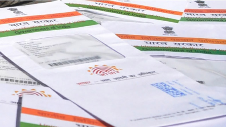 Mandatory to link mobile number to Aadhaar within a year