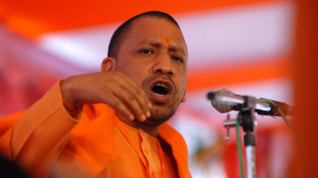 UP CM Yogi Adityanath wants ministers to declare assets every year