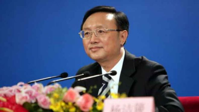 Chinese-State-Councilor-Yang-Jiechi-urges-China,-US-to-strengthen-ties