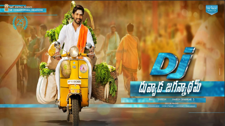 Dj first look allu arjun looks 39 traditionally cool for Arjun appadurai how to make a national cuisine