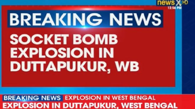 West Bengal: Socket bomb explosion injures 2 persons in Duttapukur