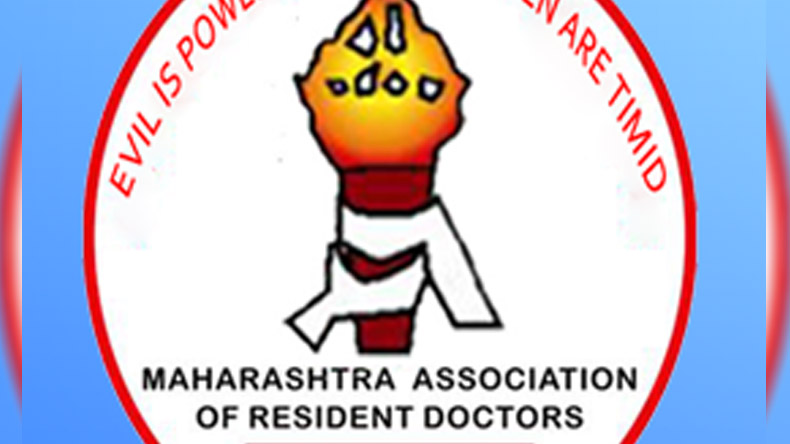 Maharashtra-Association-of-Resident-Doctors