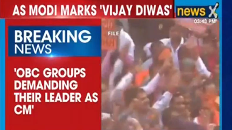 UP: BJP MLAs meet in Lucknow to elect legislature party leader