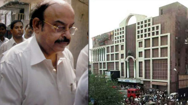 Uphaar fire tragedy: Gopal Ansal surrenders before Tihar jail authorities, to serve seven months of prison time
