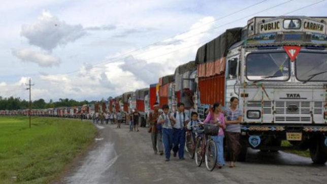 Manipur blockade lifted