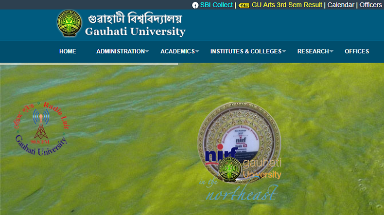 Gauhati University BA Sem 3 result 2016 declared @ gauhati.ac.in