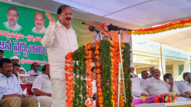 Government committed to give 'pucca house' to all: Venkaiah Naidu