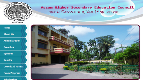 HS Result 2017: Assam Class 12th Results declared @ahsec.nic.in