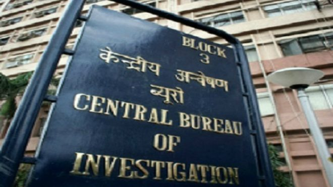 CBI probing role of IAS officials in illegal mining
