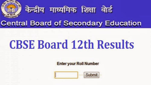 All the best! CBSE Class 12 results to be announced tomorrow