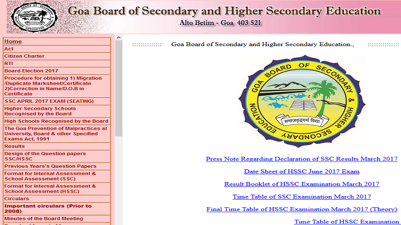 GBSHSE SSC - Goa Board 10th Result Declared at gbshse