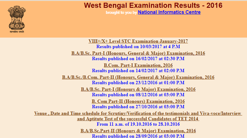 West Bengal WBBSE Madhyamik Pariksha Results 2017 declared; Here's how to check