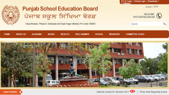 PSEB SSC Class 12th Results 2017 to be declared on May 12 @ pseb.ac.in, India results
