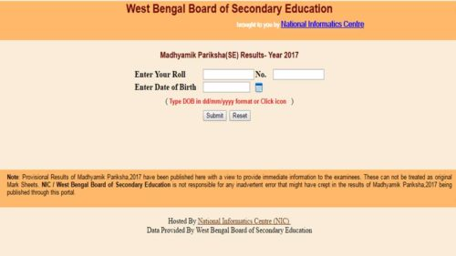 WBBSE class 10th results 2017: West Bengal Madhyamik Pariksha Result declared @ wbresults.nic.in