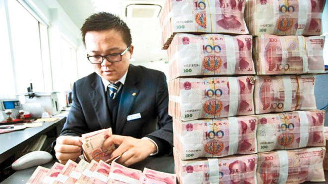 China's forex reserves rise