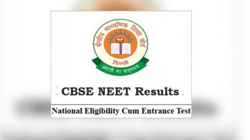 NEET Result 2017 likely to be declared by June 26 @www.cbseneet.nic.in