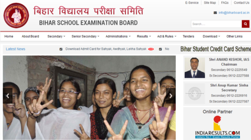 BSEB, Bihar board 10th result 2017 to be declared today @ biharboard.ac.in & indiaresults.com