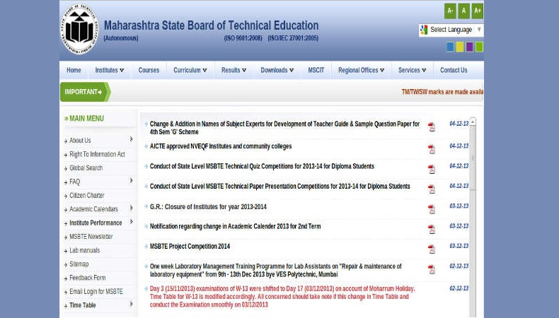 MSBTE summer result 2017 declared @ msbte.com, examresults.net