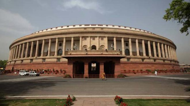 List of bills to be considered during Monsoon Session of Parliament