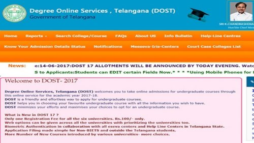 Telangana DOST 1st seat allotment 2017 results declared @ dost.cgg.gov.in