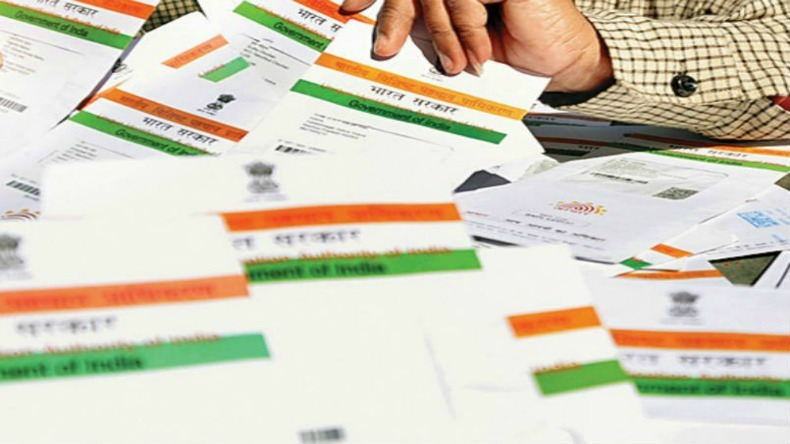 FIR registered on fake order linking land records to Aadhaar