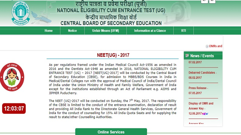 CBSE NEET results 2017 declared @ cbseneet.nic.in, indiaresults.com