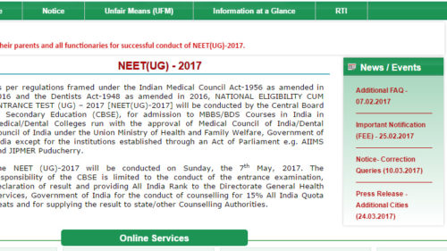 CBSE NEET result likely to be declared on June 8 @ cbseneet.nic.in
