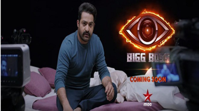 Telugu 'Bigg Boss' to go on air on July 15