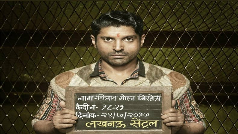First poster of Farhan Akhtar starrer 'Lucknow Central' released
