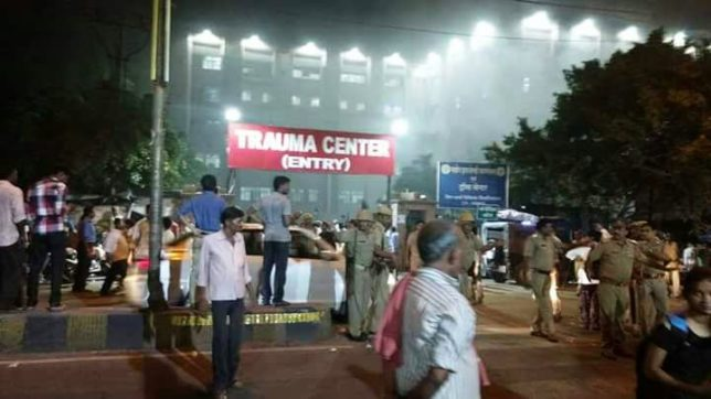 Fire breaks out at Trauma Centre of KGMU in Lucknow
