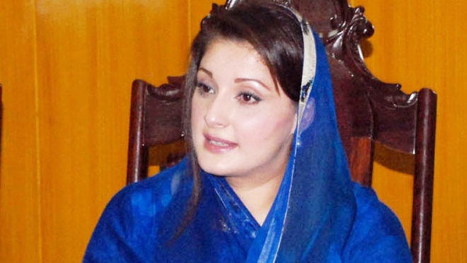 Panama Papers Verdict: My father will be back, says Nawaz Sharif's daughter