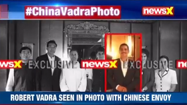 Rahul, Priyanka and Robert Vadra seen in undated photo with Chinese envoy