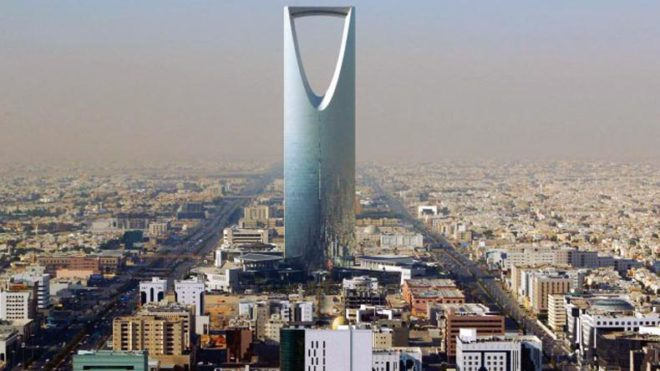 Saudi Arab to set up new Industrial Energy City for economic prosperity