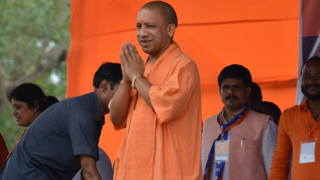 UP, Centre sign MoU for AIIMS at Gorakhpur
