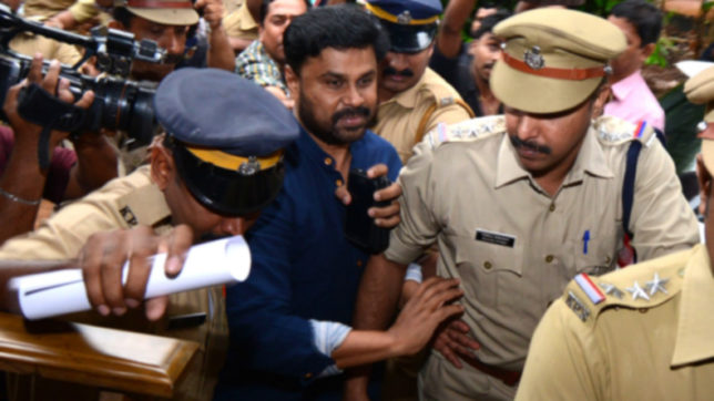 Court verdict on superstar Dileep's latest bail plea on Monday