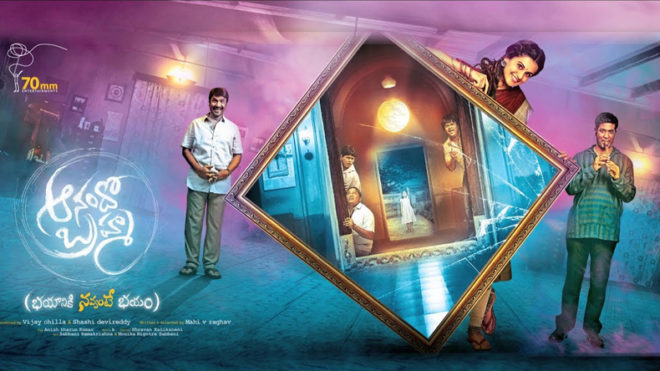 Taapsee's 'Anando Brahma' to release on August 18