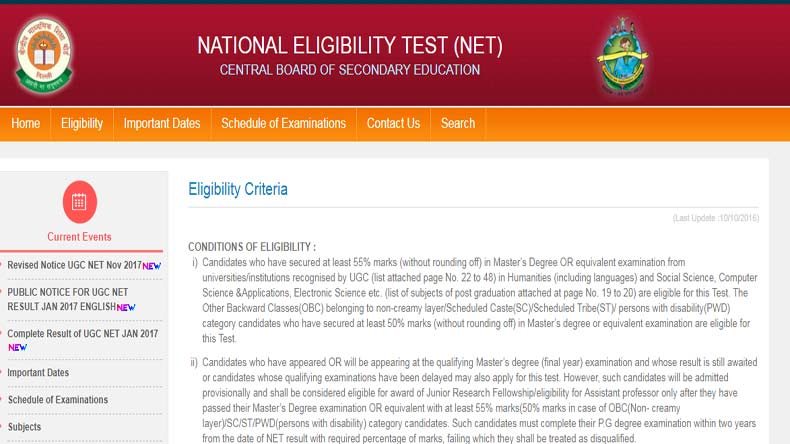 CBSE UGC NET 2017: Check notification at cbsenet