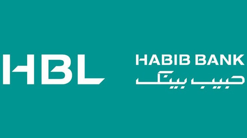 HBL's Only Branch In USA Penalized And Will Soon Close
