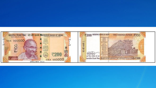 RBI to release Rs 200 note tomorrow; here is how it looks like