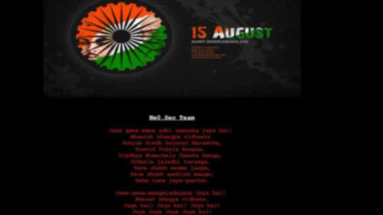 Pakistan government's official website displays Indian Independence Day greetings after hacking