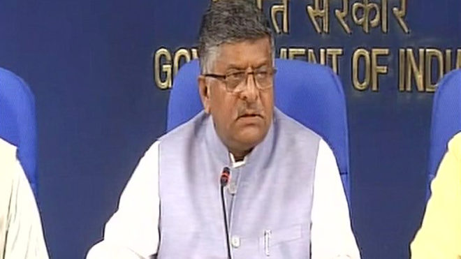 Right to Privacy is subject to restrictions: Ravi Shankar Prasad