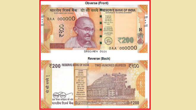 RBI launches Rs 200 note but are ATMs ready?