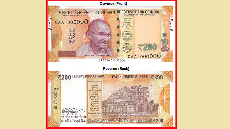 RBI to Introduce Rs 200 Currency Notes From Tomorrow