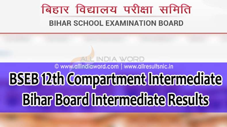 Bihar Board Intermediate compartmental results announced