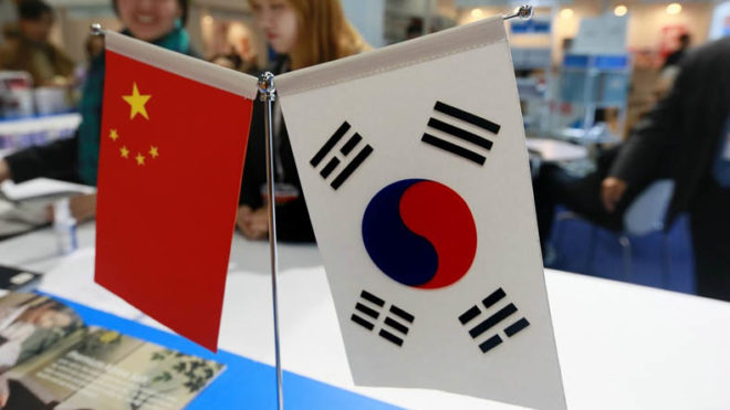 South Korea and China acknowledge 25th anniversary of bilateral relations