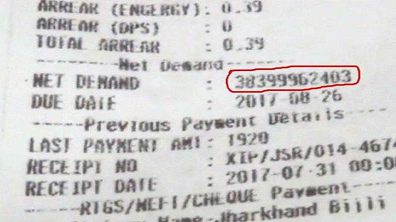 Electricity failure: Family in Jharkhand receives Rs 38 billion as electricity bill