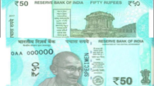 RBI soon to release new Rs 50 currency note