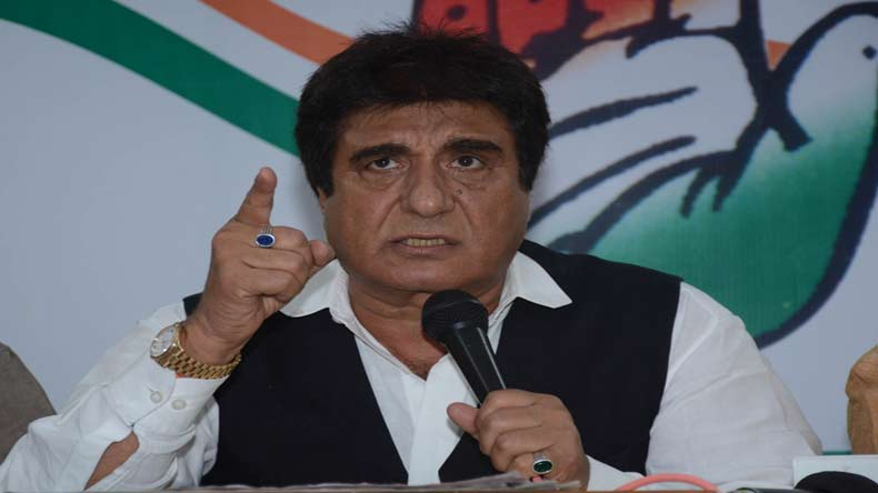 Demonetisation biggest scam, says Congress