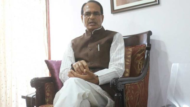 Why is Shivraj Chouhan not ashamed of Vyapam, farmers suicides, asks Congress